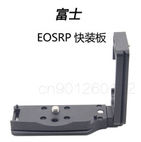 L Type Bracket Vertical Quick Release Tripod Plate Grip Handle for Canon EOSRP RP Camera Tripod Ball Head L Shaped