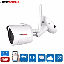 LWSTFOCUS Surveillance Outdoor Waterproof Camera IP Camera Wifi 4MP Onvif 2.4G IP Cam Wireless Security Camera 3.6mm Lens Camara