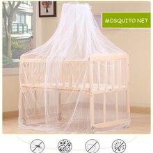 Wood Baby Crib
