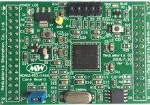 ADAU1452 ADAU1466 Core Board