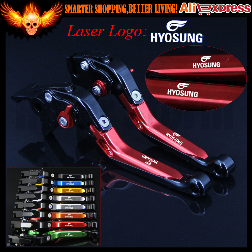 2016 Hot New Folding Extendable Motorcycle CNC Brake Clutch Levers For HYOSUNG GT250R GT650R 2006 2007 2008 2009 (2010) 5 color for hyosung gt250r 2006 2010 hyosung gt650r 2006 2009 folding extendable brake clutch levers