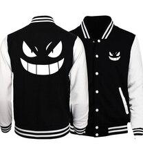 Uzumaki Naruto Sweatshirts