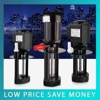 12L/min Machine Tool Grinder Pump 40W 220V/380V Small Cooling Water Pump