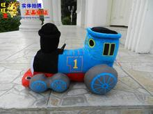 stuffed plush 40x25x20cm Thomas train plush toy doll w746