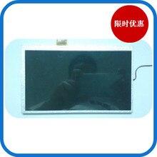 Han Cai 7 inch 26P analog LED screen – 721Q510D35 digital photo frame screen LCD screen