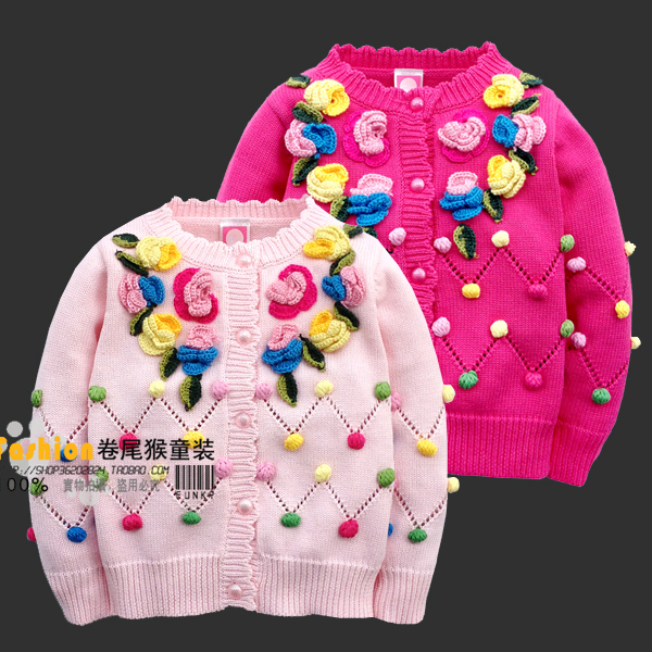 IYEAL New Arrival High Quality 2017 Fashion Children Sweater Child Cardigan  Sweater Girls Sweaters Autumn Children Kids Sweaters