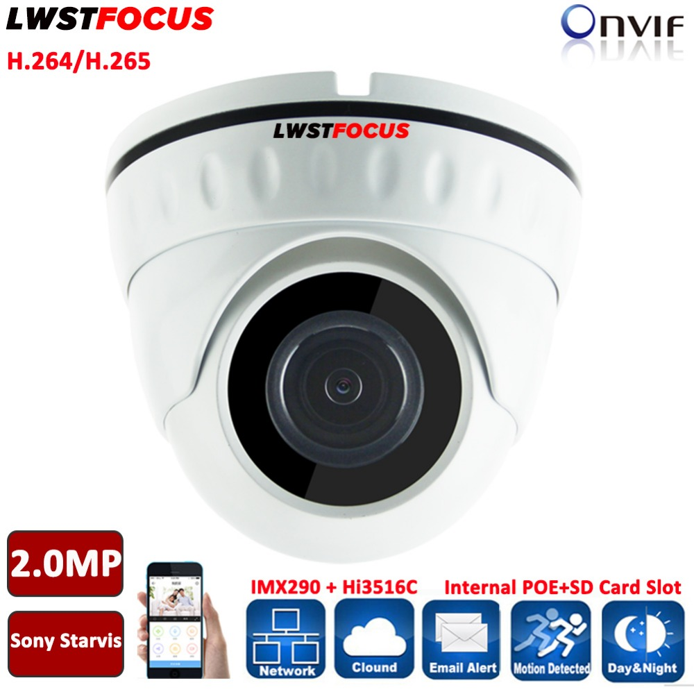 Full HD 1080P 2MP IP Camera H.265/H.264 Outdoor Waterproof IR 20M CCTV Dome Surveillance Camera Security IP Camera POE ONVIF цена