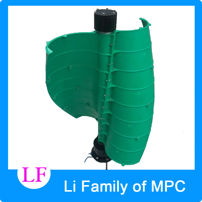 100 W générateur de vent Vertical axe Vertical petit générateur de vent pour les maisons de route générateur de haute qualité