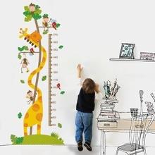 3d Виниловые обои декорирование стен наклейки детские измерения высоты ПВХ обои для рабочего стола Hd 3d Самоклеящиеся обои комнаты наклейки