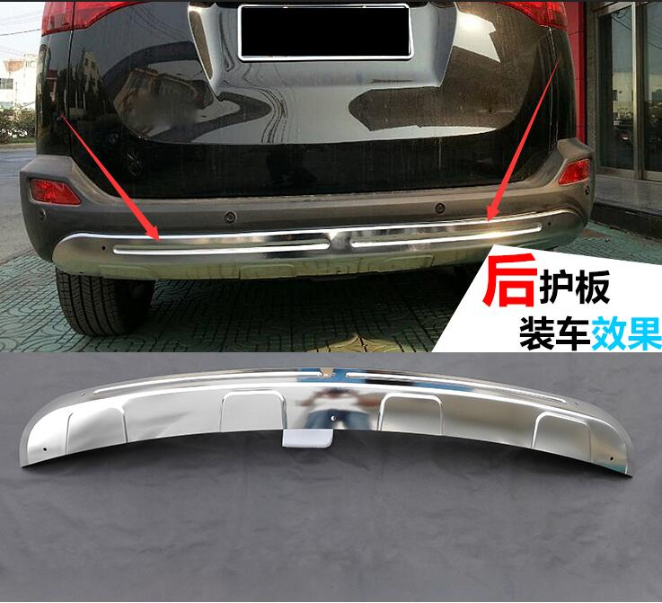 For Toyota RAV4 2014 2015  High Quality stainless steel  + Rear Bumper Protector Guard  car-styling