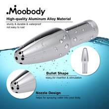 1Pc Metal Enema Shower Head Vaginal/Anal Cleaner Nozzle Bullet Shape Rectal Syringe Butt Plug Anal Sex Toys For Men Woman Gays(China)