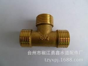 Copper 4-way three-way interface three external connector three links