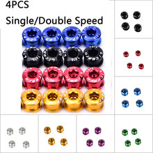 Litepro MTB Bike Chainring Bolts Double/Triple Speed Disc Single Chainwheel Screws Gold/Sliver/Purple/Blue/Red/Black/Green(China)