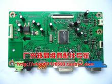 Free shipping G2450HM motherboard driver board 4H.1KV01.A10 screen M240HW01
