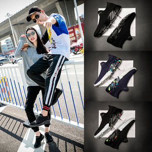 Image 5 - MWY Stretch tissu dames chaussettes chaussures Zapatillas Mujer Deportiva hommes femmes baskets basses antidérapant chaussures plates décontracté chaussures de marche