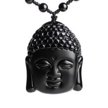 China boutique collection carving Obsidian Buddha head pendants