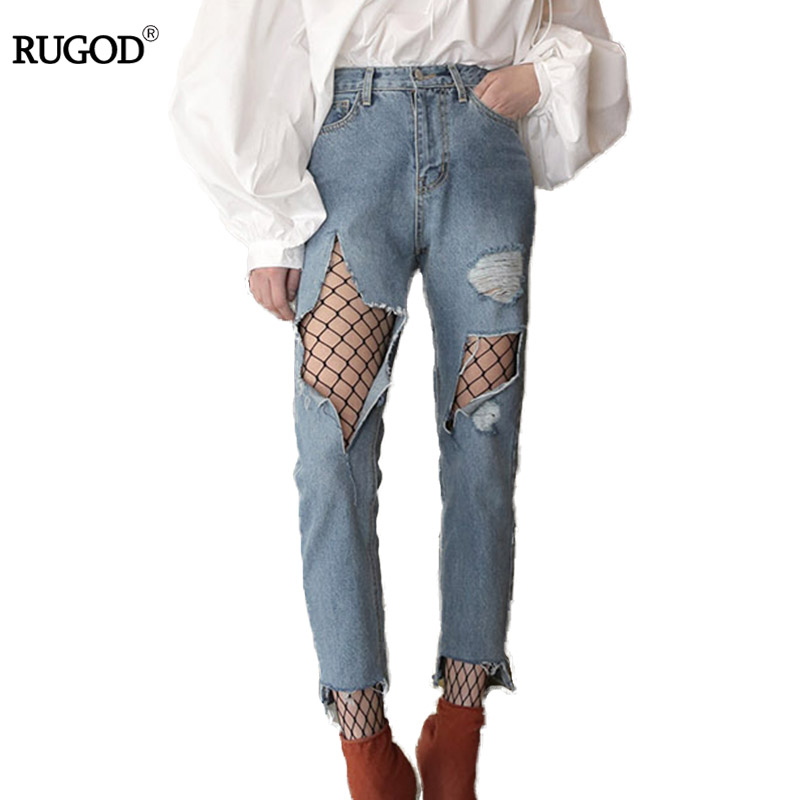 2017 Boyfriend Hole ripped jeans women pants Cool Denim Vintage Pencil jeans High waist Jeans female+Sexy Black Mesh Strocking new 2017 boyfriend hole ripped jeans women pants cool denim vintage skinny pencil jeans high waist casual pants female p45