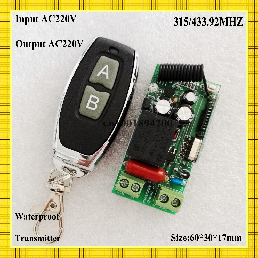 Input AC220V Output AC220V RF Wireless Remote Switch 315/433 Lighting Remote Switch LED Bulb Lamp Remote ON OFF Small Size TXRX small ac220v remote control switch long range transmitter receiver 200 3000m lamp light led remote lighting switch 315 433 92mhz