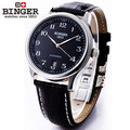 Men's Top Luxury Brand King Wristwatch Binger Automatic Movement Date self wind Watches Stainless Steel Leather Dive Watch 1853
