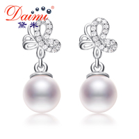 DAIMI 7 8mm Perfect Round Pearl Earrings High Quality Sterling Silver Jewelry Butterfly Earrings Brand Jewelry