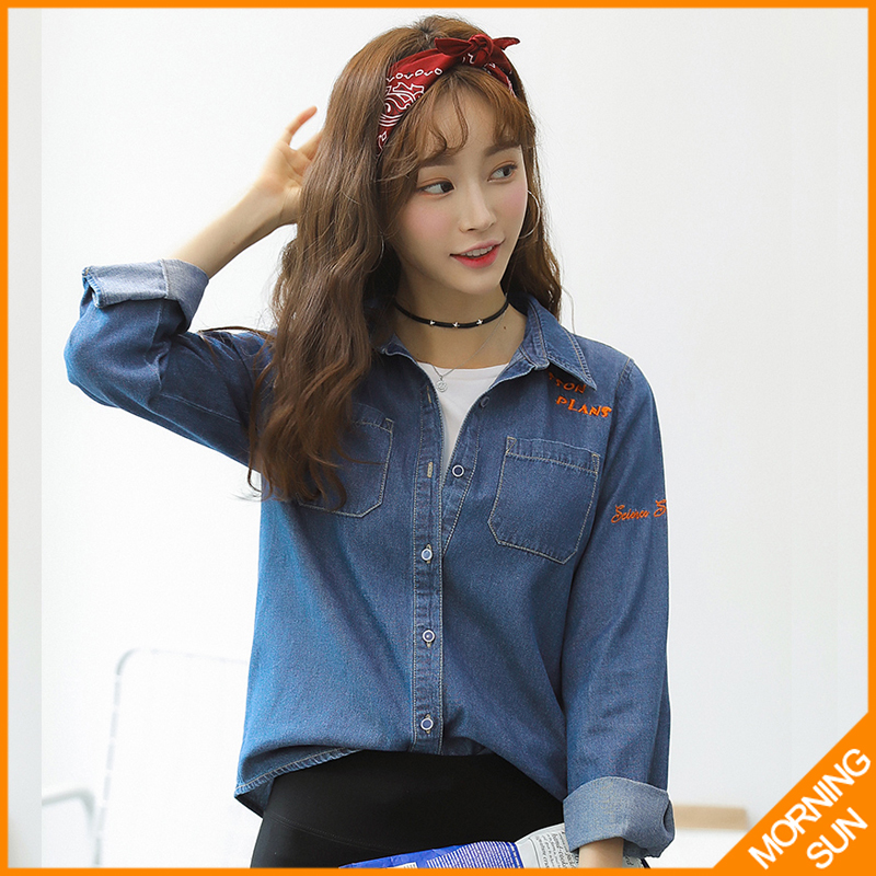 36a56209876 College style simple Korean loose denim shirt women thin section long  sleeved shirt embroidered thin jacket #4241-in Blouses & Shirts from  Women's Clothing ...