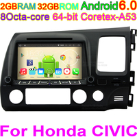 Android Car DVD Player For Honda CIVIC Right Driving 2006 2007 2008 2009 2010 2011 Auto
