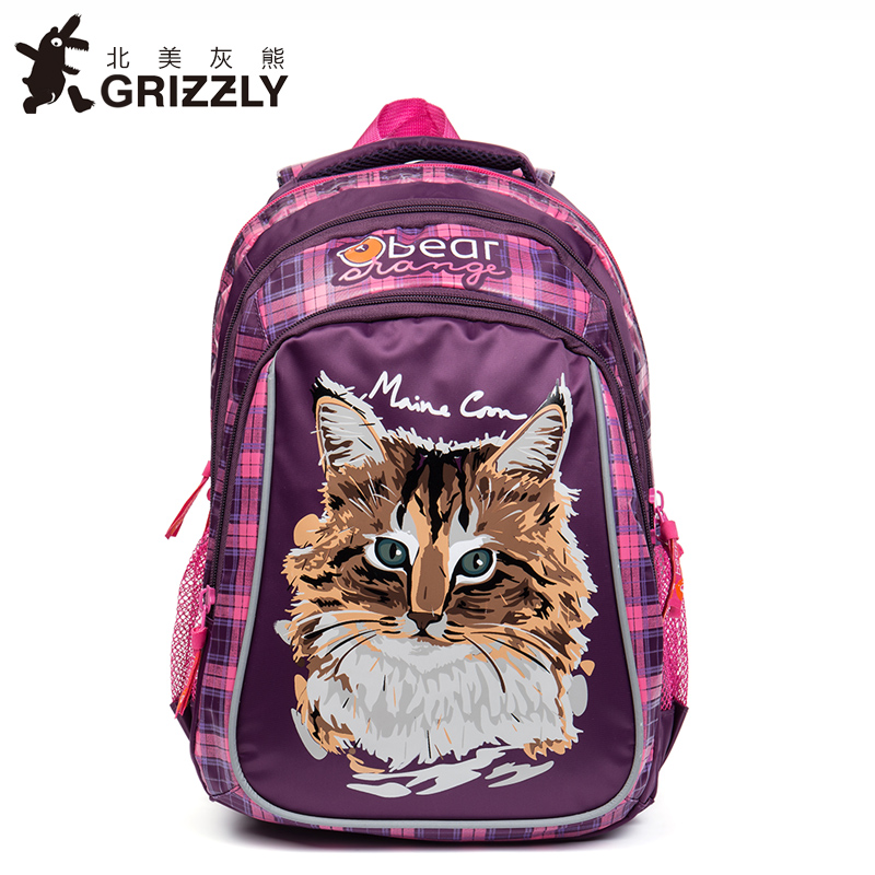 NEW GRIZZLY Russia Style Girls School Bags Children