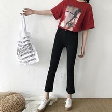Mihoshop Ulzzang Корейский Корея Женщины Мода Одежда новый высокая waiste Джинсы Девушка Флэш-брюки