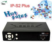Freesat V8 Super DVB-S2 Full 1080P &USB WIFI Satellite Receiver pk IPS2 PLUS DVB-S2 Europe IPTV optional French UK Italy live TV