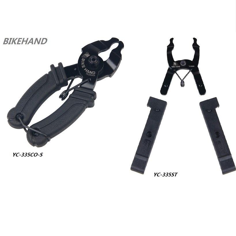 BIKEHAND Bicycle Chain tool Multipurpose Bike Repair Tool MIni Master link tool Cycling MTB Road Bike Wrench chain Removal Tools
