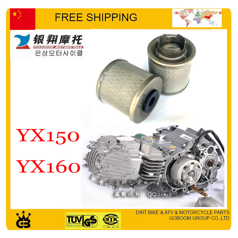 150cc <font><b>160cc</b></font> <font><b>lifan</b></font> yx <font><b>engine</b></font> oil filter cleaner DIRT BIKE PIT BIKE Motorcycle accessories YX KAYO BSE DHZ FREE SHIPPING image
