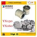 Lifan 150cc 160cc yx motor filtro de aceite limpiador accesorios YX KAYO EEB DHZ DIRT BIKE PIT BIKE Motorcycle ENVÍO GRATIS