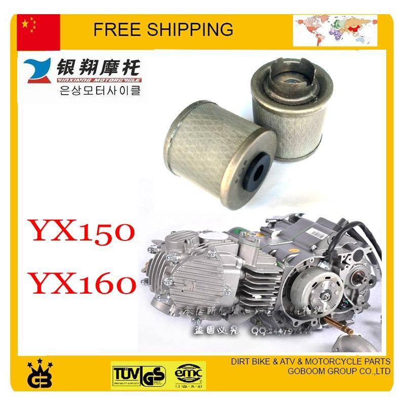filtro de oleo de motor yx 150cc 160cc limpador de sujeira bicicleta motocicleta acessorios yx kayo