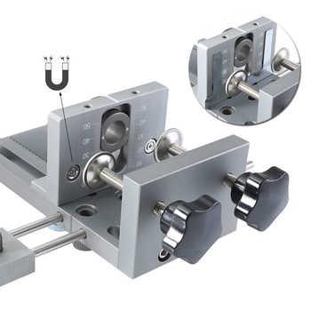 3 In 1 Doweling Jig 6/8/10mm Wood Drilling Guide Locator Adjustable Dowel Jig Kit For DIY Woodworking Tool