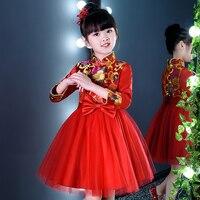 Free Shipping New Red Hot Chinese Style Costume Baby Kid Child Girl Cheongsam Dress Qipao Ball Gown Princess Girl Veil Dress