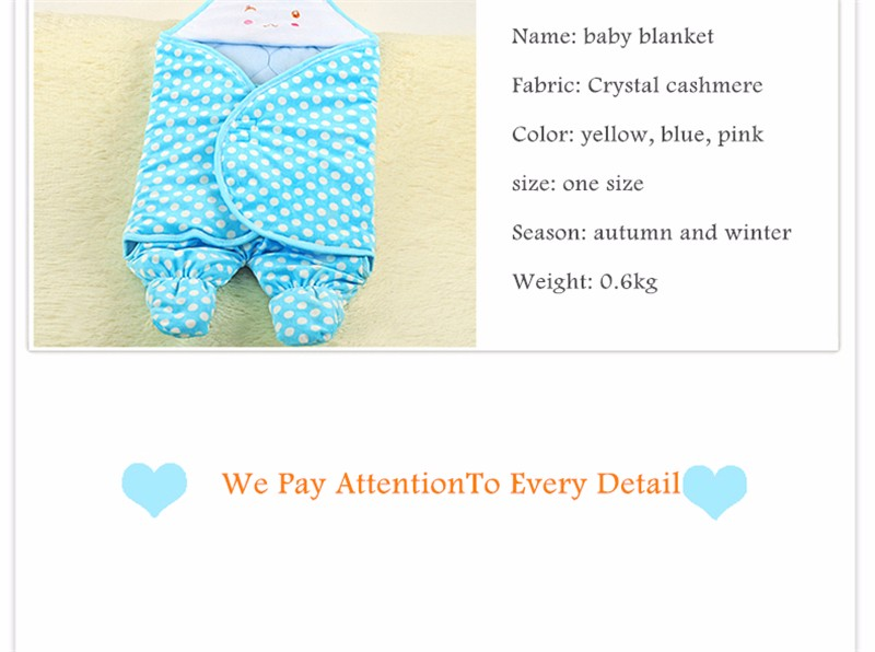 Baby Swaddling Blankets (6)