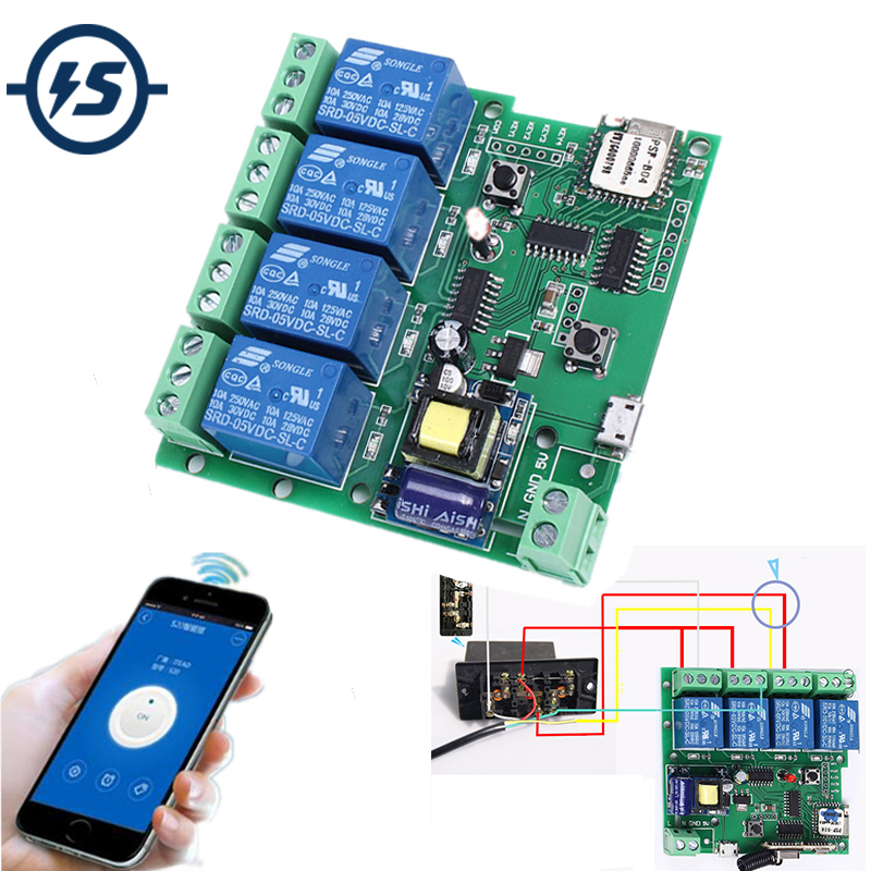 220V 4 Channel Wifi Relay Module Phone APP Wireless Remote Control WIFI Switch Jog Self-Lock Interlock 433M For Smart Appliances
