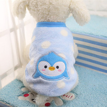 Autumn and Winter Cartoon Pet Cats and Dog Jackets