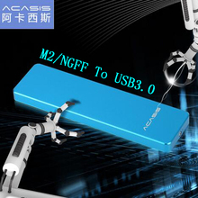 Acasis Aluminum SSD Enclosure M2 / NGFF to USB3.0 M.2 Solid State NGFF Drive Hard Disk Adapter HDD Box Support 2242/2260/2280