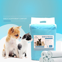 4 Size Pet Cat Dog Diaper Super Absorbent Training Pee Pads Antibacterial Clean Disposable Puppy Pad