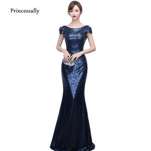 Top 10 Largest Blue New Gold Prom Dress Brands
