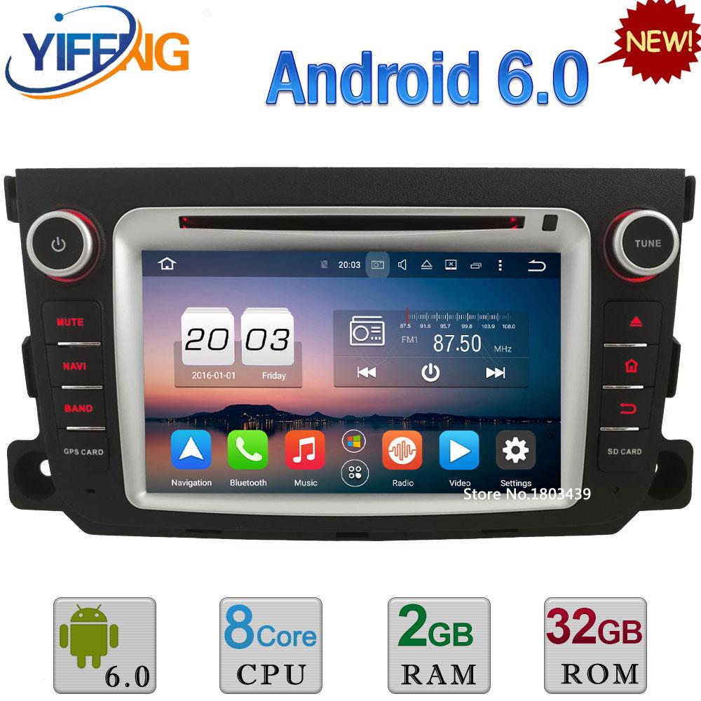 7 Android 6 0 Octa Core 2GB RAM 32GB ROM 3G 4G WIFI Car DVD Radio
