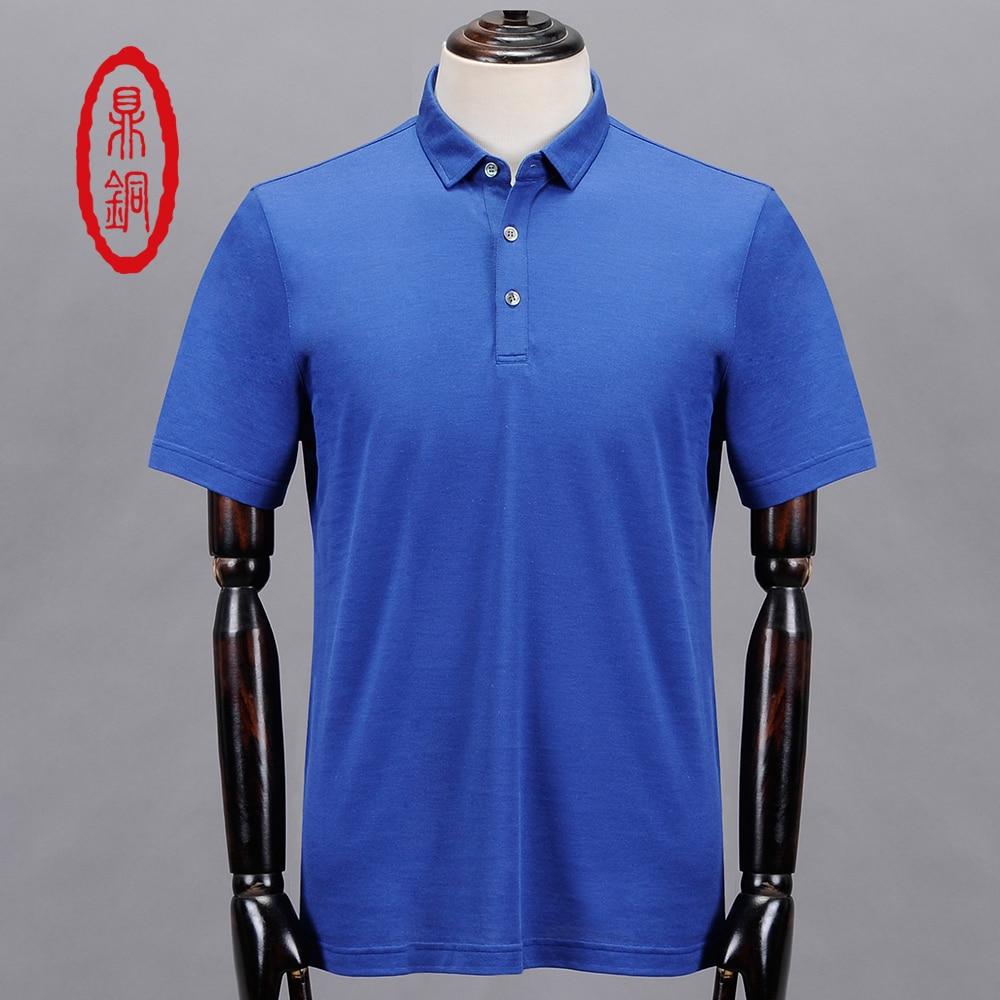 Mens top brand quality soft thin silk cotton dress shirt for Soft cotton dress shirts