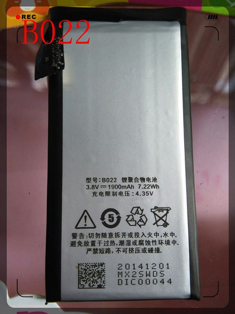 Meizu MX2 Battery Original 1900mAh B022 Battery For Meizu MX2(TD) X2 M040 M045 B020 Battery In Stock