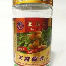 2 бутылки/Лот Природа Gingko biloba снижение артериального давления, натуральный гинкго мягкая крышка