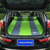 Vehicle SUV Special Air Cushion Vehicle Trunk General Automatic Inflatable Mattress Two Person Self Driving Car Shock Bed.