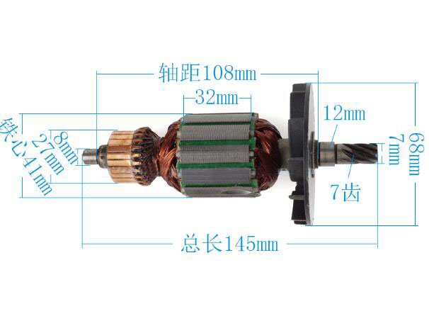 цена на AC 220V 10mm Drive Shaft 7 Teeth Rotor Armature Part for Makita HR2010 Hammer