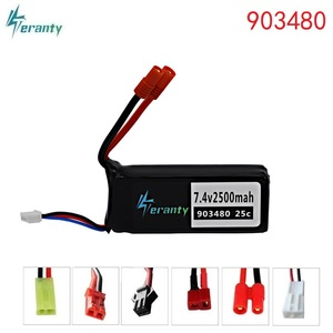 7.4v 2500mAh 25c Lipo battery