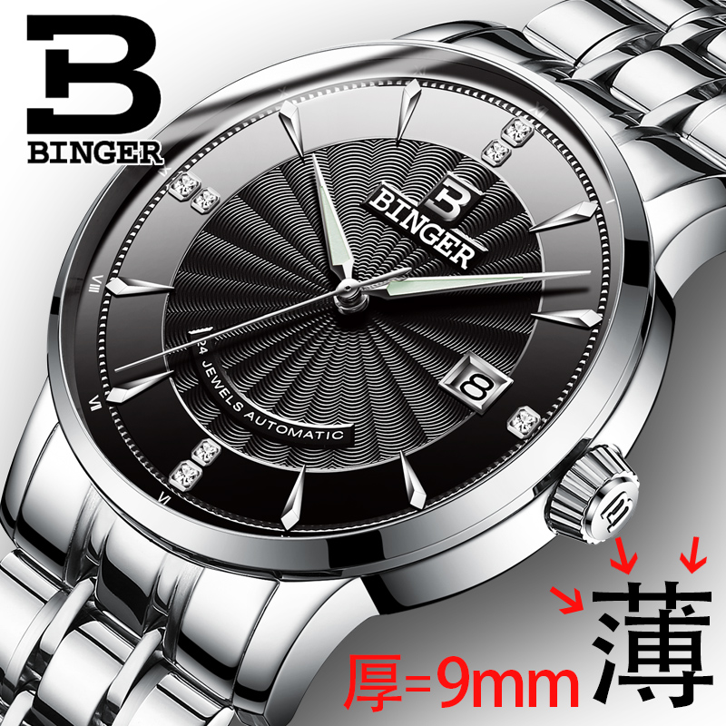 Switzerland BINGER Watch Men 2017 luxury brand Automatic Mechanical Men's Watches Sapphire Wristwatch Male reloj hombre B1176G-6 switzerland men watch automatic mechanical binger luxury brand wrist reloj hombre men watches stainless steel sapphire b 5067m