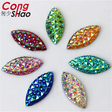 Cong Shao 200PCS 9 20mm Horse eye AB Colorful flatback Resin Rhinestone  stones and crystals eb5134f1bf4b